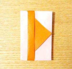 ポチ袋,手作り,折り紙,簡単