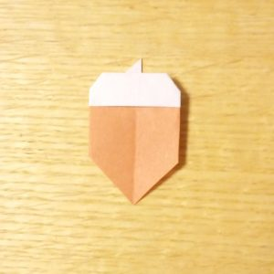 どんぐり,折り紙,折り方,簡単