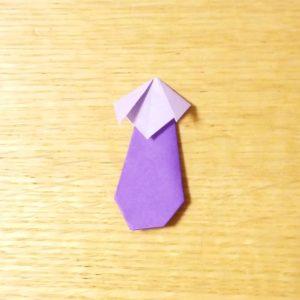 なす,簡単,折り紙