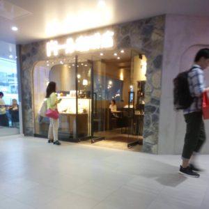 ドトール珈琲店,川崎ゼロゲート店
